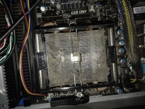 The CPU heat sink on my PC.
